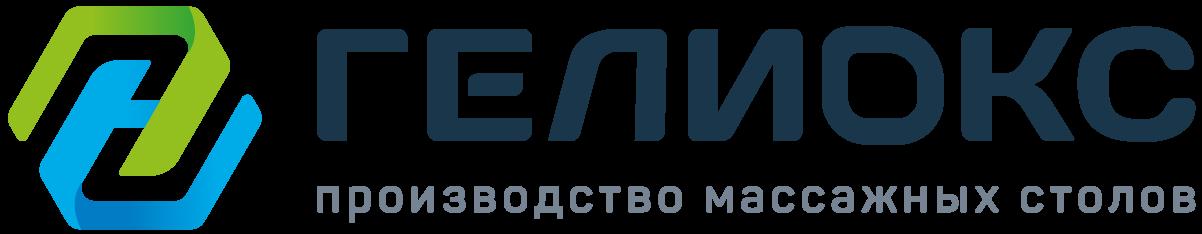 (c) Heliox.ru